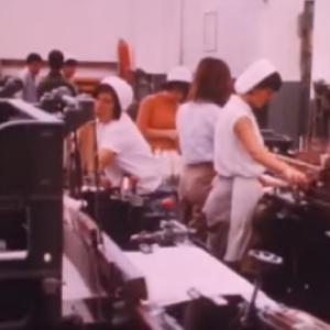 Donne in fabbrica, Albania durante gli anni '70.
